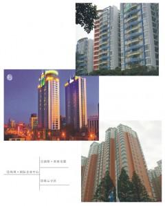 河南新东风六月份外墙保温项目