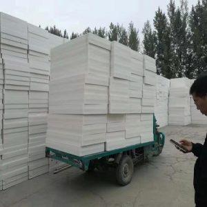 郑州挤塑板_郑州挤塑板厂家_现货供应